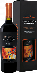 Вино Coleccion Privada Malbec Mendoza Bodega Navarrо Correas in gift box<label>, 0.75л</label>