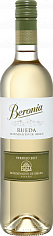 Вино Verdejo Rueda DO Beronia<label>, 0.75л</label>
