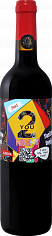 2 You Night Real Cave Do Cedro<label>, 0.75л</label>