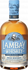 Lambay Small Batch Blend Irish Whiskey 4 YO<label>, 0.7л</label>