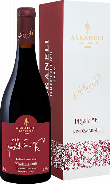 Kindzmarauli Askaneli Brothers in gift box,  0.75л