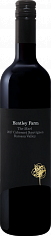 Вино The Marl Cabernet Sauvignon Barossa Valley Hentley Farm<label>, 0.75л</label>